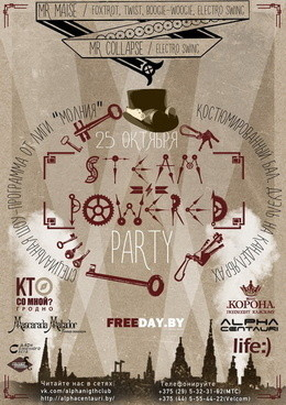 Steam Powered Party