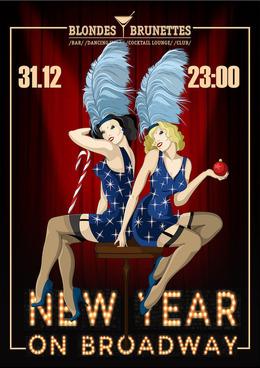 Новый Год на Бродвее
