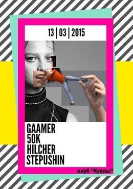 Gaamer, 50k, Hilcher & Stepushin