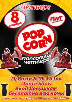 POPcorn Party