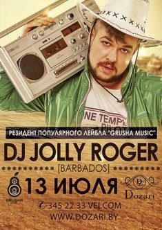 DJ Jolly Roger (Barbados)