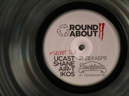 Round About II