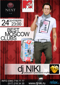 Best Moscow Clubs