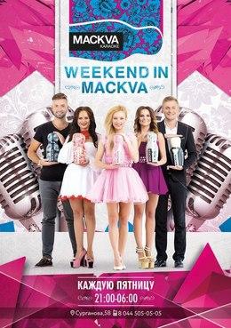 Weekend In Mackva