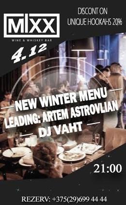 New winter menu! Ведущий Артем Астровлян и Dj Vaht