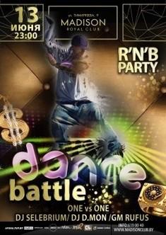 «Dance  Battle» (в рамках R'n'B проекта P.I.M.P.)