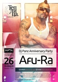 Afu-Ra