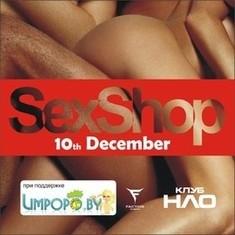 Тематическая вечеринка – Sex Shop