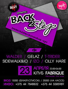 Back 2 Step!
