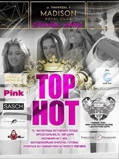 Финал «Top hot»