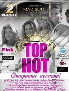 Открытие проекта «Top hot»