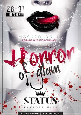 Masked Ball: Horror of glam