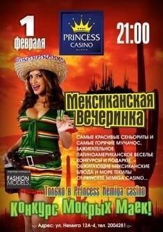 «Мексиканская вечеринка» в Princess casino Nemiga