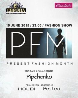 Present Fashion Month в клубе Европа