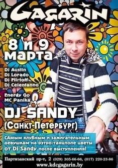 Dj Sandy (Санкт Петербург) в клубе Гагарин