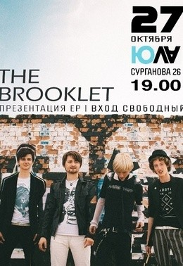 Группа The Brooklet