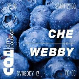 Che и Webby