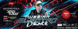 Russia Electro Dance: Denis Rublev
