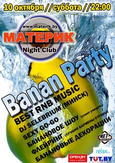 Banan Party