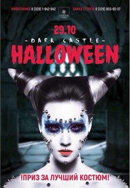 Halloween Dark Castle