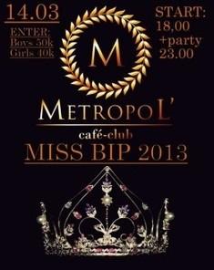 Miss BIP 2013