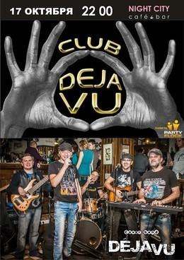 Club DejaVu