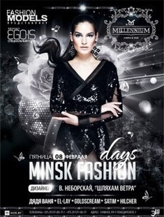 Minsk Fashion Days