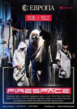 Firespace
