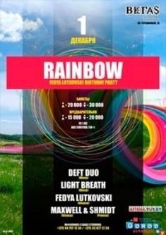 Rainbow (Fedya Lutkovski birthday party)