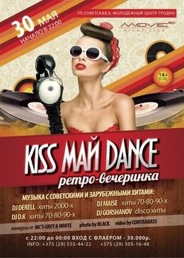 Kiss Май Dance