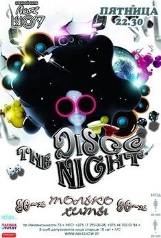 The Disco Night