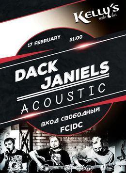 Выступление группы Dack Janiels