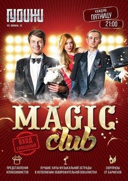 Magic club