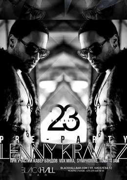 Lenny Kravitz official pre-party