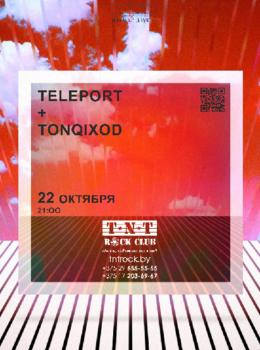 Концерт групп Teleport и Tonqixod