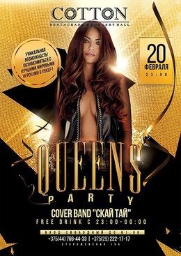 Queens Party