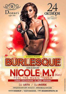 Burlesque & special guest Dj Nicole