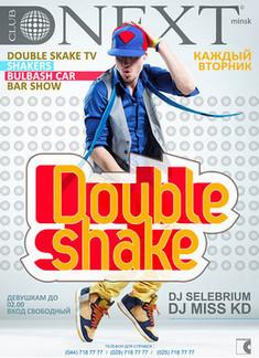 Double Shake