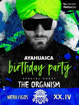День рождения ресторана «Ayahuasca Social Club»