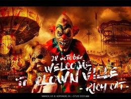 Добро пожаловать в Clownville