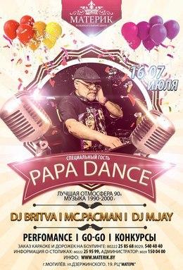 DJ Papa Dance