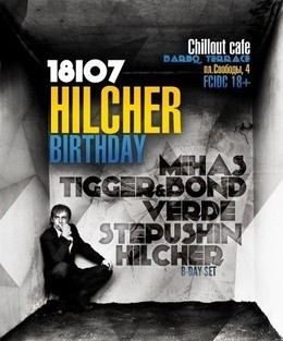 Happy Birthday Hilcher