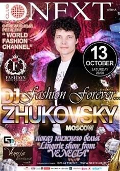 DJ Zhukovsky (Moscow) & Fashion Show