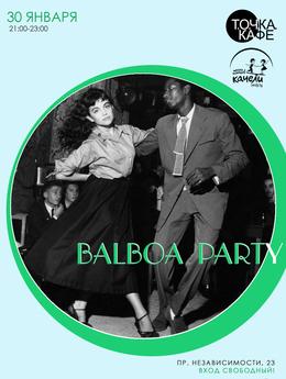 Бальбоа Party