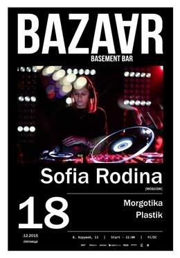 Sofia Rodina