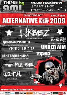 Alternative wave Night_2009