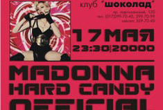 Madonna Hard Candy Official Release Party