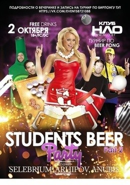 Students Beer Party Part 2