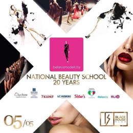 National Beauty School 20 Years