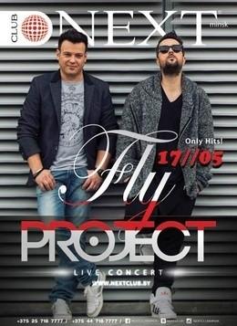 Концерт группы Fly Project